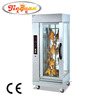 /product-detail/electric-vertical-chicken-rotisserie-eb-206-ce-certificate--1483639823.html