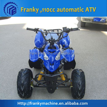 Alibaba French China Atv Fuel Tank - Buy Atv Fuel Tank,Atv Fuel Tank,Atv  Fuel Tank Product on Alibaba com