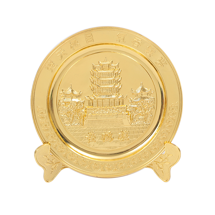 Chinese traditional culture 3d design casting embossing gold commemorative souvenir metal zinc alloy