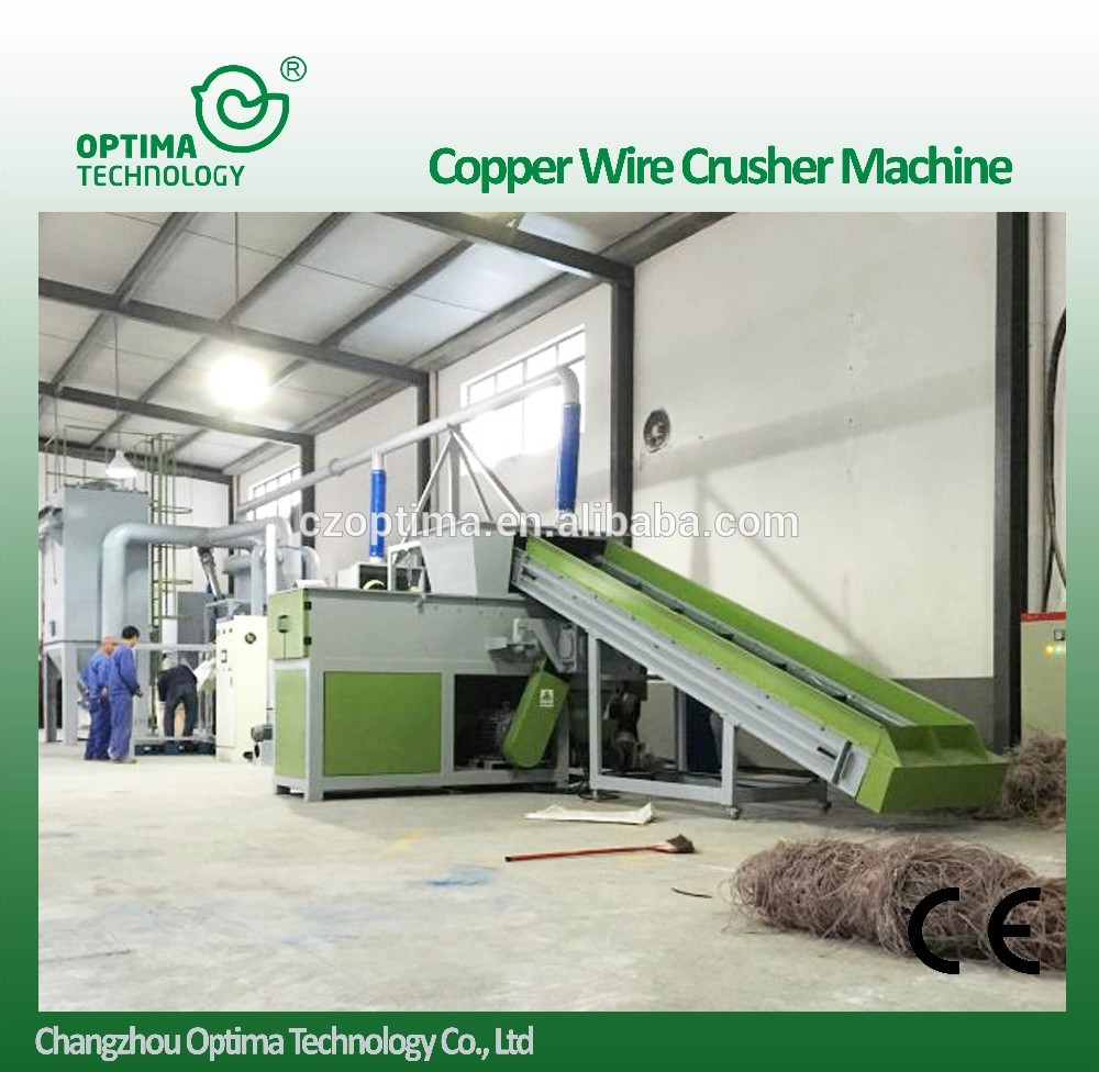 Cable Copper Wire Recycling Sorting Machine Wholesale, Sorting ...
