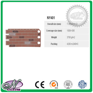 External Faux brick textured and washable wall siding board
