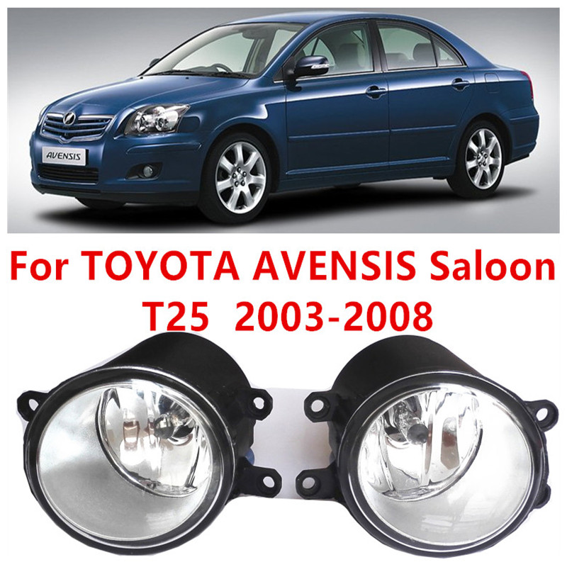 for toyota avensis 2003 2009 car styling fog lights. Black Bedroom Furniture Sets. Home Design Ideas