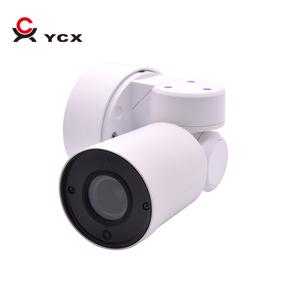 China Plug Play 2, China Plug Play 2 Manufacturers and Suppliers on