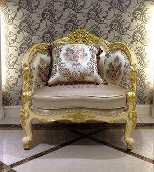 Elegante Louis Divano Rotondo,Luxury Gold Plated Divano Letto  Singolo,Confortevole Intagliato Divano - Buy Louis Divano Rotondo,Placcato  Oro Divano ...