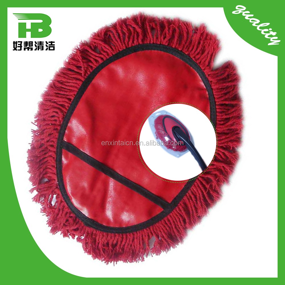 Red color portable car brush wholesale price