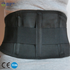 China wholesale easy use health care far infared neoprene back support band lumbar belt for adult