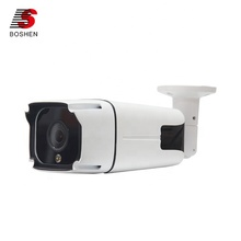 2019 Unique Technology 2.8mm Blacklight AHD TVI CVI CCTV Outdoor 감시 <span class=keywords><strong>별빛</strong></span> 카메라 드 Seguridad