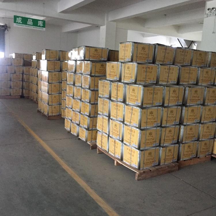 EL TAJ BRAND SUPERIEUR CHINESE GREEN TEA 9371 EU STANDARD - 4uTea | 4uTea.com