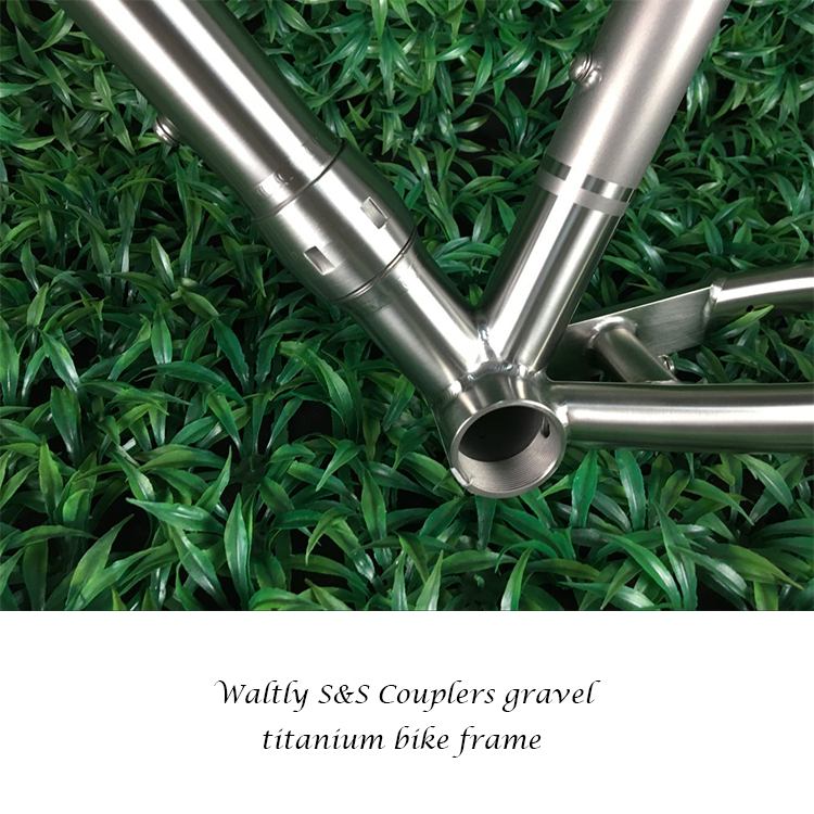 coupler bike frame
