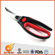 Multi-use best 3 blades stainless steel herb scissors (S15448)