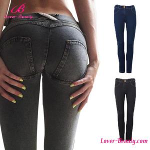 4cb0519e735 Colombian Butt Lift Jeans Wholesale