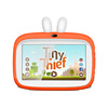 Very Hotsales Cute Design 7'' Kids Tablet PC for Children With IWAWA Learning Apps Android Tablet
