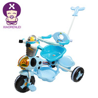 New Design 3 Wheel Children Bicycle Best Tricycle For A 2 Year Old