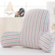 Colorful car waist cushion bed sofa reading comfortable back support home back support memory foam bed rest pillow