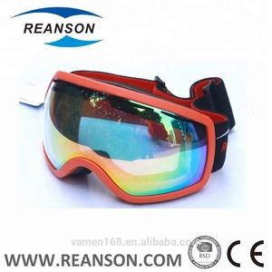 b1c9fff227 Rainbow Ski Goggles