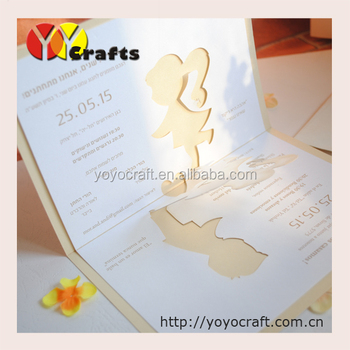 wedding party supplies lovely couple cards design d baptism, invitation samples