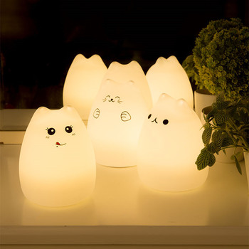 Discount LED Night Lamp 7 Colors Colorful USB Rechargeable Cat Kids Silicone led Night Light