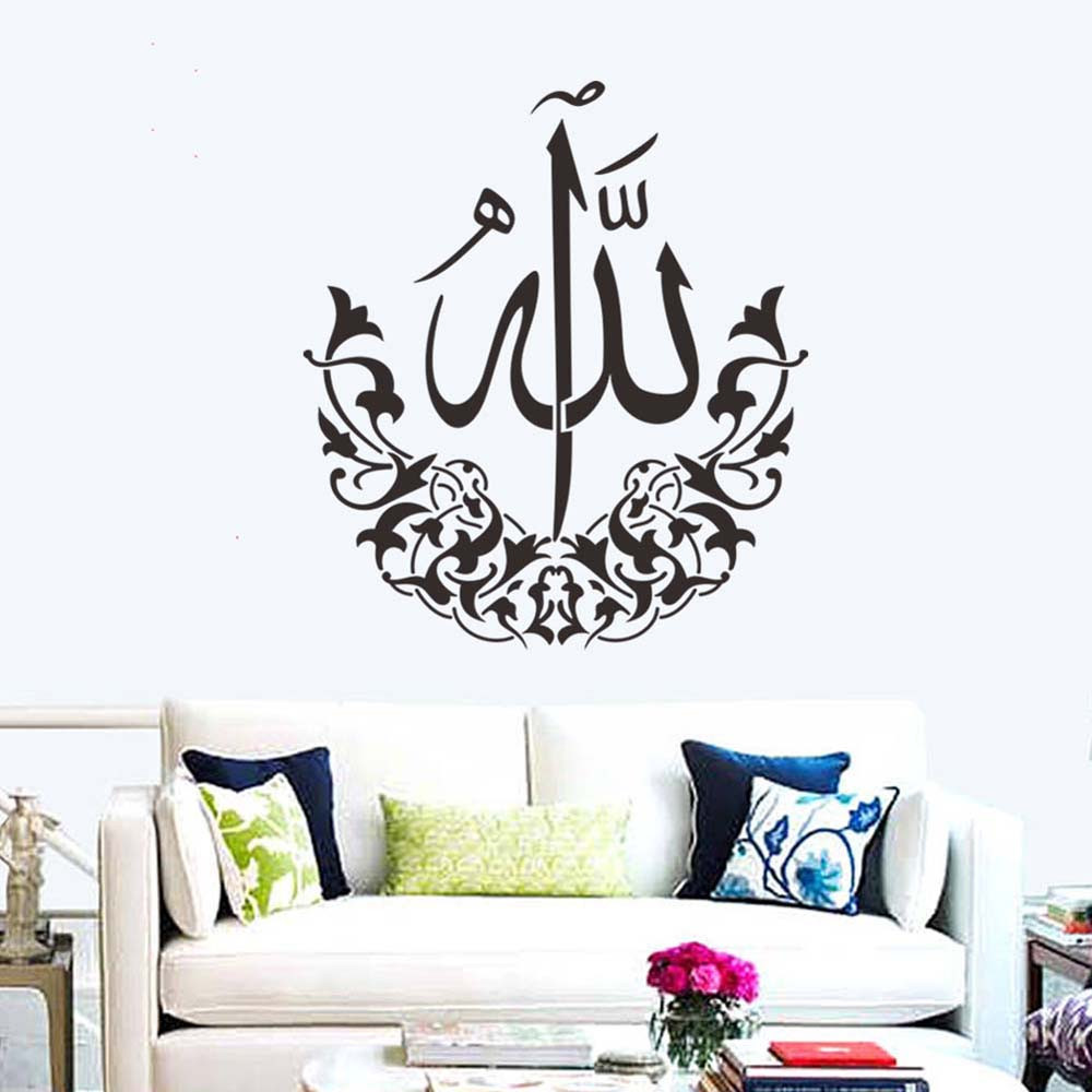 Welcome To Our Home & Simple Smooth Wall Stickers Muslim Vinyl Home Stickers Wall Decor Decals organizadores para casa Smile