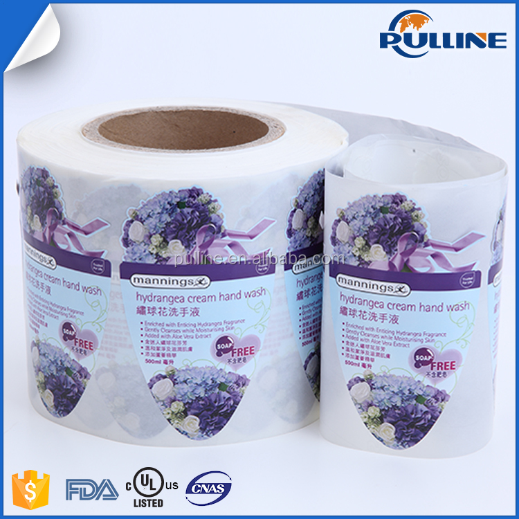 Back degumming private label partial half glue label promotional sticker for promotion product