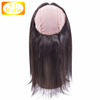 Wholesale Virgin Brazilian Hair 360 Lace Frontal Closure Silky Straight Swiss Lace 360 Lace Frontal Wig Cap