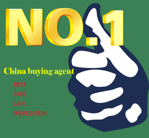 China Wholesales market buying agent 1688