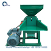 Corn grinding disk mill hand grain mill