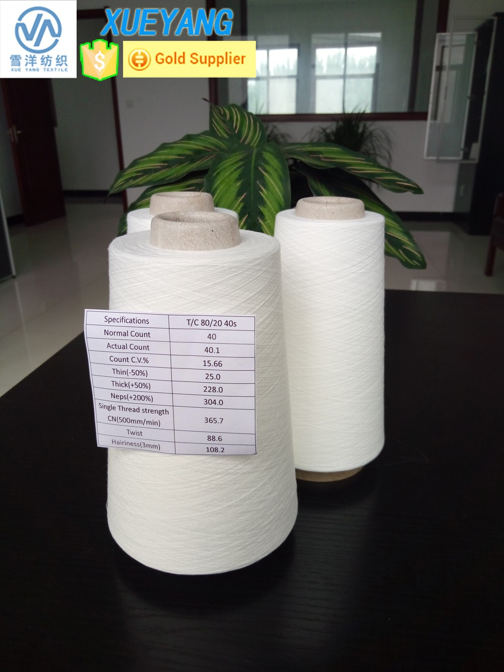 New product 2016 knitting microfiber yarn with good price