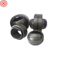 GE Series Rod end Joint bearings Radial Spherical plain bearing GE70ES