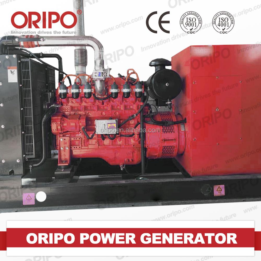 25kw 1000kw generadores de gas natural generador de gas - Generador de gas ...
