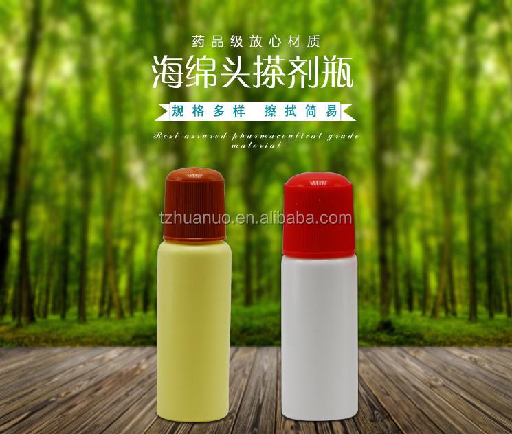 Factory Price 70ml Pet Plastic Sponge Head Brush Applicator Bottles With  Screw Cap And Seals For Skin Care/cosmetic - Buy Applicator Bottle,Plastic