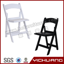 Party Chairs For Sale Suppliers And Manufacturers At Alibaba