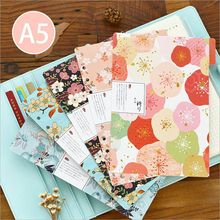 5Pcs/Lot Pink Froral Flowers A5 Classified Index Page Loose-leaf Notebook Slip sheet paper Bookmark Office Binding Supply