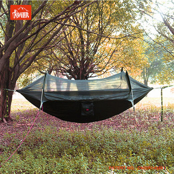 i outdoor products hammock ultralight naturehike buy a double or portable gearzii can hunting where person camping