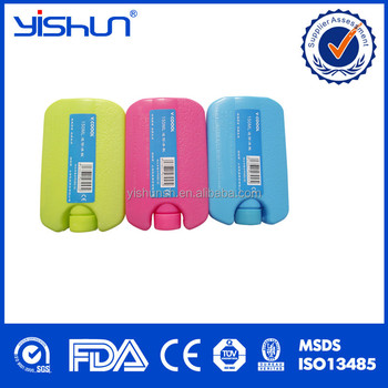 2019 Plastic Portable Cold Boxes With Gel