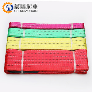 Nylon polyester eye-eye webbing sling 20t belt lifting sling high quality webbing sling with color code