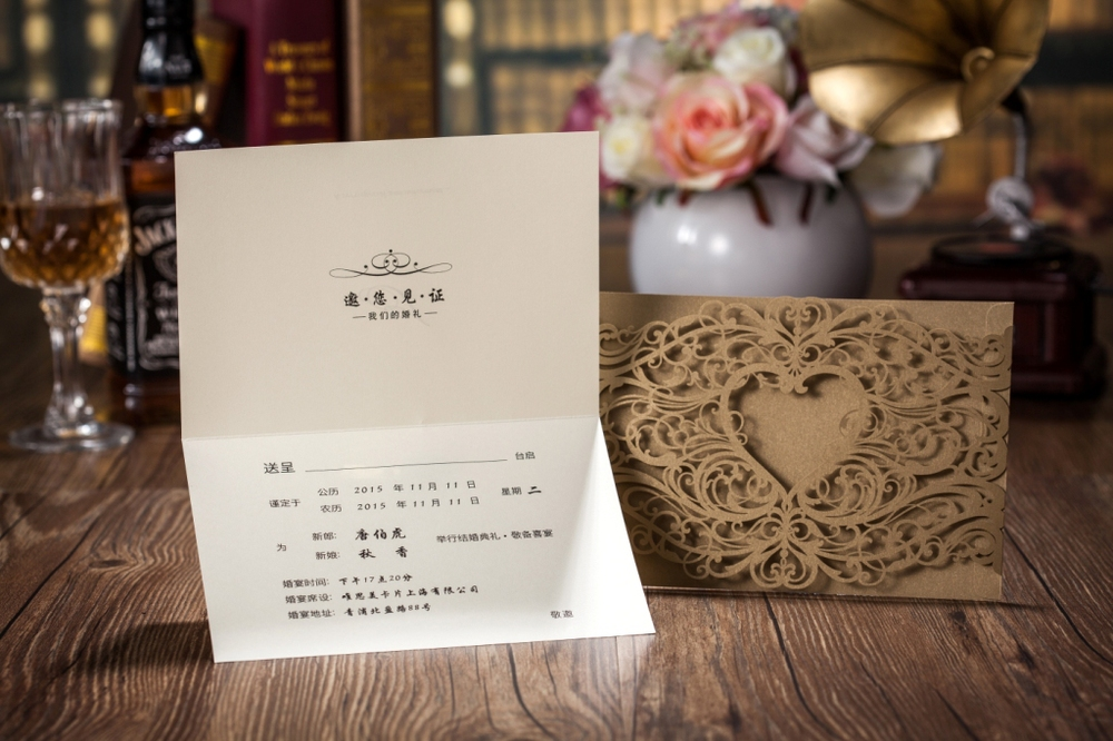Wholesale Wedding Invitations Elegant Laser Cut Wedding ...