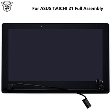 ASUS TAICHI 21 MEI DRIVERS WINDOWS