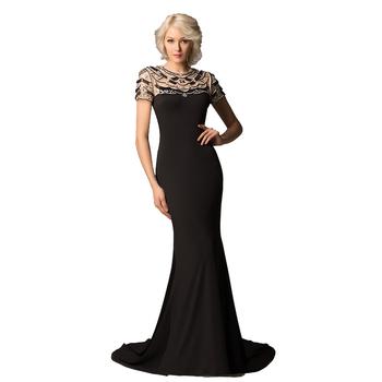 2018 Prom Dresses Black