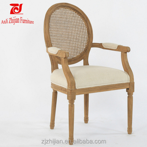 Hollow Rattan Backrest Solid Wooden Chair ZJA27