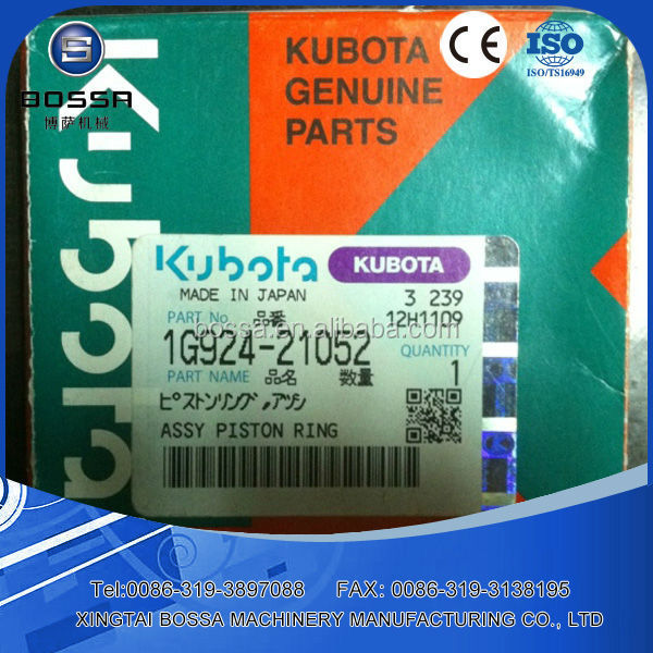 Hot sale kubota engine parts, kubota piston for V2203,V2403,V1703,V1903,V2003,D1503, D1703, V2803,V3300,V3800, V3307
