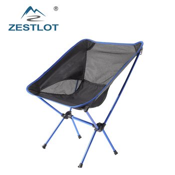 Tremendous Walmart Aldi Outdoor Camping Aluminium Folding Chair Buy Aluminium Folding Chair Folding Chair Camping Chair Product On Alibaba Com Machost Co Dining Chair Design Ideas Machostcouk
