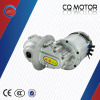 High Power intergrated-type differential dc gear mtor 2.2KW E tricycle motor