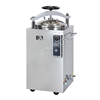 /product-detail/35l-medical-high-pressure-disinfection-pot-autoclave-vertical-price-60742810061.html