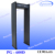 walk through metal detector with high sensitivity metal detector gate for security check PG-600D