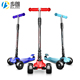 adult mini scooter factory direct buy china scooters 3 wheel scooter car