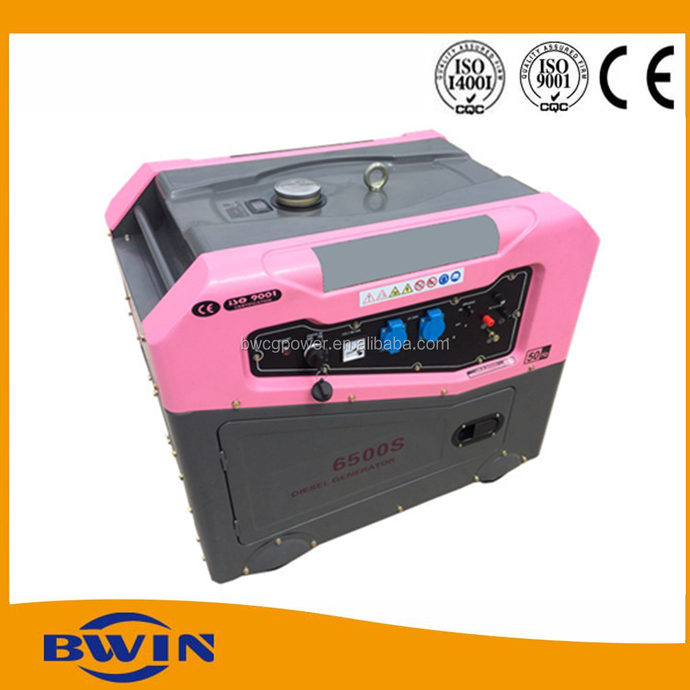 Portable Super Silent Diesel Genset 3kva 5kva 6kva small power generator