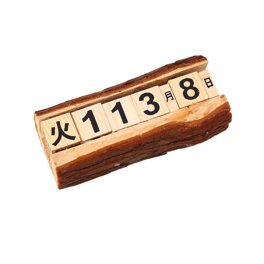 Vintage Wooden Desktop Perpetual Calendar Office Crafts Furnishing Decor  DIY - us453 76d2fd69e2
