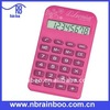 /product-detail/cute-pocket-colorful-calculator-for-promotion-472269286.html
