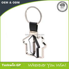 Top quality Customized blank house shaped metal keychain