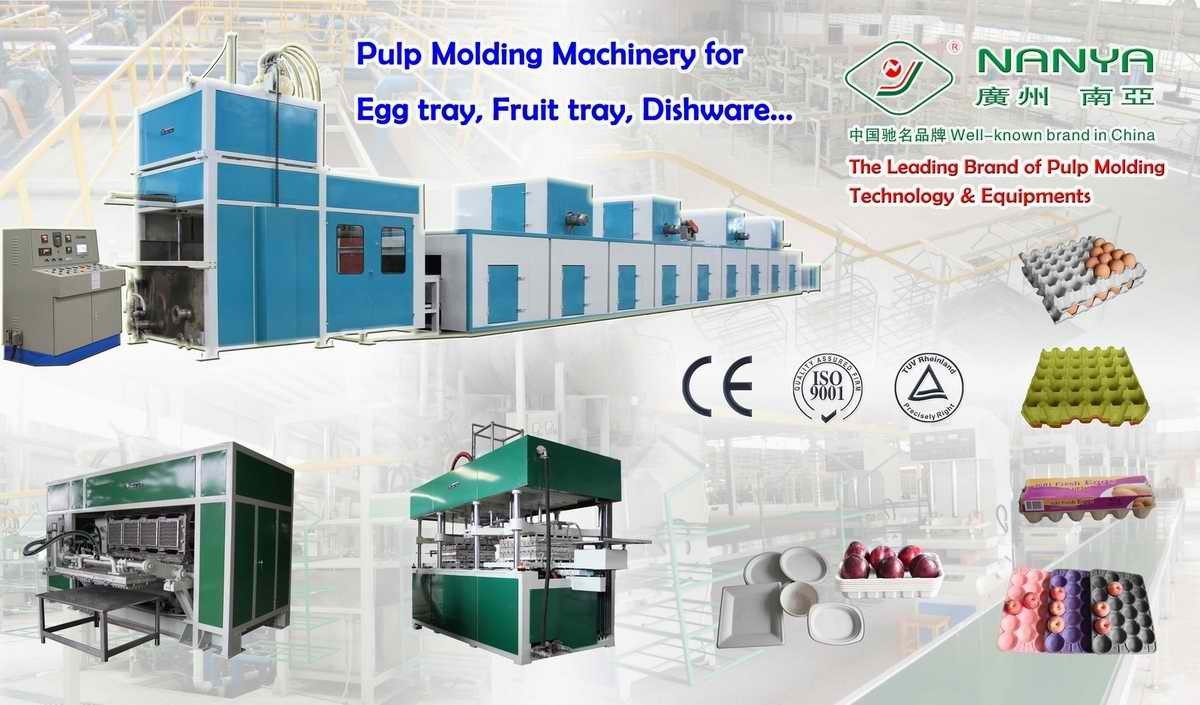 Automatic Disposable Bagasse Pulp Paper Tableware Making Machine with  1500~14000Pcs/H, View disposable tableware , NANYA Product Details from